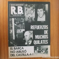 Coleccionismo deportivo: RB REVISTA BARCELONISTA 840, 7 MAYO 1981. URRUTI, LATTEK, VICTOR... BARÇA FUTBOL CLUB BARCELONA. Lote 210536207