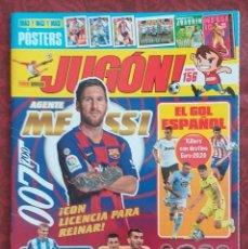 Coleccionismo deportivo: REVISTA JUGÓN. NÚM. 156. MESSI. POSTERS LIONEL MESSI, JOAQUIN DEL BETIS... 64 PÁG. BUEN ESTADO. Lote 210953515