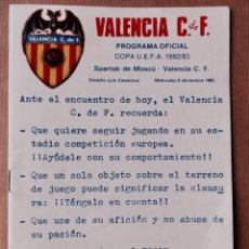Coleccionismo deportivo: VALENCIA CF SPARTAK MOSCU PROGRAMA UEFA 1982. Lote 211474857