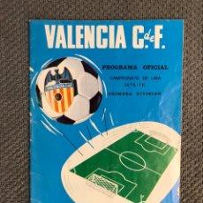 Collezionismo sportivo: FÚTBOL VALENCIA CF. PROGRAMA OFICIAL (25/01/ 76) VALENCIA C DE F - HÉRCULES C. DE F.. Lote 212839977