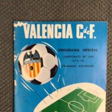Collezionismo sportivo: FÚTBOL VALENCIA CF. PROGRAMA OFICIAL (01/12/75) VALENCIA C DE F - F. C. BARCELONA. Lote 212844447