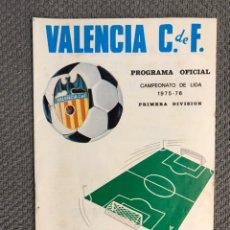 Collezionismo sportivo: FÚTBOL VALENCIA CF. PROGRAMA OFICIAL (20/09/75) VALENCIA C DE F - REAL BETIS. Lote 212844530