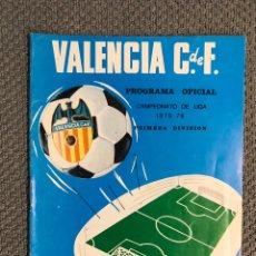 Collezionismo sportivo: FÚTBOL VALENCIA CF. PROGRAMA OFICIAL (29/02/75) VALENCIA C DE F - SEVILLA C. DE F.. Lote 212844646