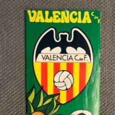 Collezionismo sportivo: FÚTBOL VALENCIA CF. PROGRAMA OFICIAL (22/08/74) PSV EINDHOVEN - RABA VASAS ETO. Lote 212845253