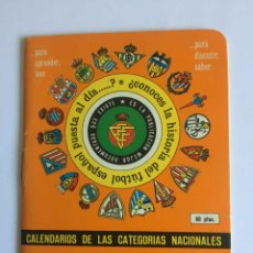 Coleccionismo deportivo: DINÁMICO (1983-84). CON FOTOS DE PLANTILLAS DE LOS CAMPEONES DE LIGAS DE 1951 A 1966. ORIGINAL.. Lote 212905633