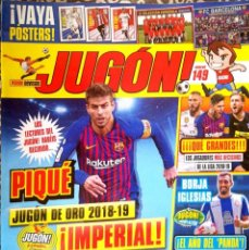 Coleccionismo deportivo: REVISTA JUGON Nº 149 - PANINI - AÑO 2019 - SOLO REVISTA. Lote 213151027