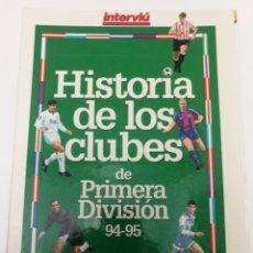 Coleccionismo deportivo: HISTORIA DE LOS CLUBES. 1A. DIVISIÓN 1994/1995 INTERVIU.. Lote 213957873