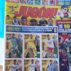 Coleccionismo deportivo: REVISTA JUGON NUM 161 PRECINTADA ( ANSU FATI - REVELACIÓN ) + CANDITATOS JUGON - VER DESCRIPCIÓN -. Lote 214152933