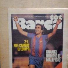Coleccionismo deportivo: TOT BARÇA 1979. Lote 214315782