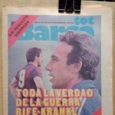Coleccionismo deportivo: TOT BARÇA 1979. Lote 214316620