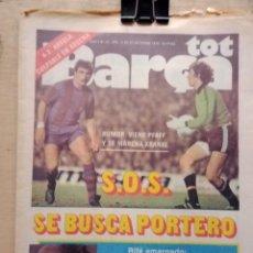 Coleccionismo deportivo: TOP BARÇA 1979. Lote 214316746