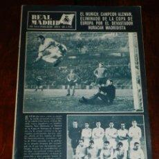 Collectionnisme sportif: REVISTA REAL MADRID Nº 199 (DICIEMBRE 1966) COPA EUROPA BAYERN MUNCHEN MUNICH HERCULES BARCELONA. Lote 215176551