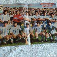 Coleccionismo deportivo: POSTER SELECCION ARGENTINA MARADONA MUNDIAL ITALIA 90 , SUPLEMENTO HISTORIAL DEL MUNDIAL. Lote 215396692