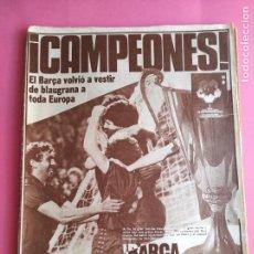 Coleccionismo deportivo: DIARIO DICEN BARÇA CAMPEON RECOPA DE EUROPA FUTBOL 81/82 - FC BARCELONA 1981/1982 STANDARD LIEGE. Lote 215752165