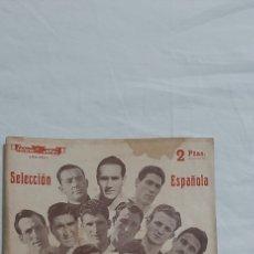 Collectionnisme sportif: SELECCION ESPAÑOLA, CAMPEONATO DEL MUNDO DE 1950.. Lote 216419093