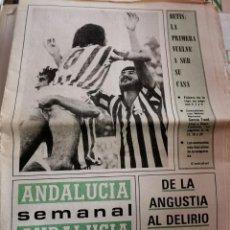 Coleccionismo deportivo: EL CORREO DE ANDALUCIA, SUPLEMENTO, 24 JUNIO 1979, ASCENSO REAL BETIS. Lote 217213920
