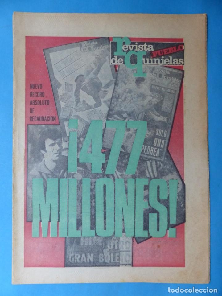 Coleccionismo deportivo: REVISTA PUEBLO DE QUINIELAS - 13 REVISTAS - AÑOS 1970 - VER FOTOS ADICIONALES - Foto 25 - 217735236