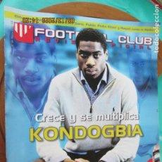 Colecionismo desportivo: FOOTBALL CLUB , REVISTA OFICIAL DEL SEVILLA, Nº 30 - MARZO 2013 KONDOGBIA - ALBERTO MORENO , LOLO SA. Lote 218151571