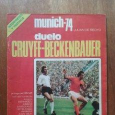 Coleccionismo deportivo: MUNICH 74 DUELO CRUYFF BECKENBAUER, JULIAN DE REOYO, INTERPRETES Y TESTIGOS, 1974. Lote 218847797