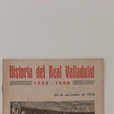 Collectionnisme sportif: EL BALON.HISTORIA DEL REAL VALLADOLID.1928-1950.26 DE NOVIEMBRE DE 1950.. Lote 218897737