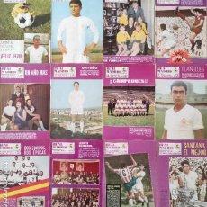 Coleccionismo deportivo: LOTE 12 REVISTAS REAL MADRID BOLETIN OFICIAL - AÑO 1970 COMPLETO - REVISTA DEL 236 AL 247. Lote 219205452