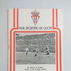 Collectionnisme sportif: BOLETIN INFORMATIVO REAL SPORTING DE GIJON/FUTBOL AÑOS 70.. Lote 219249523