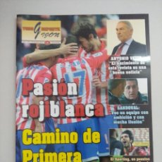 Collectionnisme sportif: REVISTA SPORTING DE GIJON/FUTBOL.. Lote 219295806