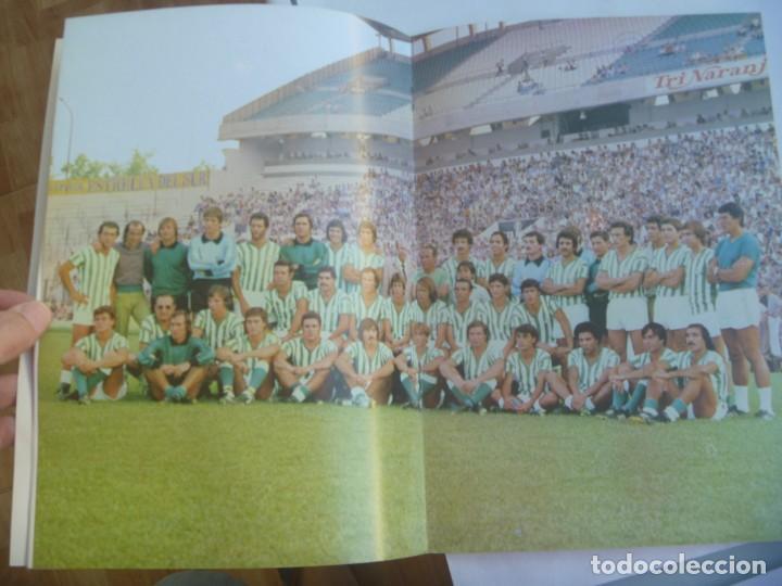 Coleccionismo deportivo: REVISTA TODO BETIS , Nº 0 , TEMPORADA 1079 / 80 . OCTUBRE 1979. INCLUYE POSTER - Foto 4 - 220298512