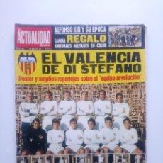 Coleccionismo deportivo: LA ACTUALIDAD ESPAÑOLA N 998 - 18 FEBRERO 1971 - VALENCIA CF. Lote 220650428