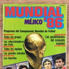 Collezionismo sportivo: MUNDIAL MÉXICO 86. Lote 221356360