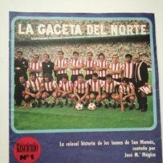 Coleccionismo deportivo: ATHLETIC CLUB DE BILBAO FASCÍCULO 1 LA GACETA DEL NORTE. Lote 221363380