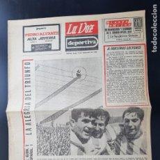 Coleccionismo deportivo: DIONISIO FIGURAS DEL AYER LA VOZ DEPORTIVA ASTURIAS ÁLBUM JUGADORES UNO A UNO NO CROMOS FÚTBOL 1968. Lote 221491637