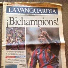 Coleccionismo deportivo: FC BARCELONA. CHAMPIONS 2006. BARÇA-ARSENAL 2-1. LA VANGUARDIA.. Lote 221579233