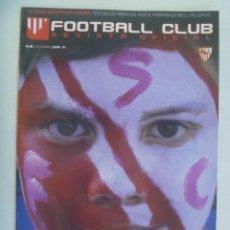 Coleccionismo deportivo: REVISTA OFICIAL DEL SEVILLA F.C. , FOOTBALL CLUB. Nº 18, DICIEMBRE 2009. Lote 221587673