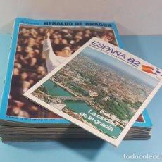 Collectionnisme sportif: LOTE 17 SEMANAL HERALDO DE ARAGON DEDICADOS AL MUNDIAL 82 (FALTA EN Nº 18) + BOLETIN RCOE ESPAÑA 82. Lote 221763130
