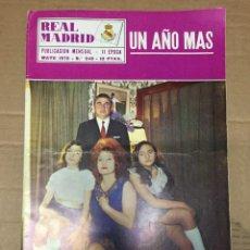 Coleccionismo deportivo: REVISTA OFICIAL REAL MADRID # 240 MAYO 1970 MIGUEL MUÑOZ LA LIGA LESMES II. Lote 221866770