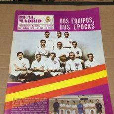 Coleccionismo deportivo: REVISTA OFICIAL REAL MADRID # 244 SEPTIEMBRE 1970 DINAMO ZAGREB STANDARD LIEJA SPARTAK MOSCU. Lote 221867121