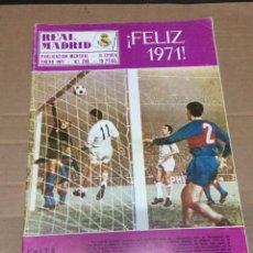 Coleccionismo deportivo: REVISTA OFICIAL REAL MADRID # 248 ENERO 1971 LA LIGA EN ACCION FELIX QUESADA ZAMALEK BALONCESTO. Lote 221867960