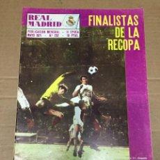 Coleccionismo deportivo: REVISTA OFICIAL REAL MADRID # 252 MAYO 1971 SEMI-FINAL RECOPA PSV EINDHOVEN LIGA EN ACCION. Lote 221868527