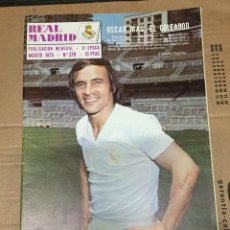 Coleccionismo deportivo: REVISTA OFICIAL REAL MADRID # 279 AGOSTO 1973 OSCAR MAS COPA EUROPA MILAN PRESENTACION EQUIPO. Lote 221874001