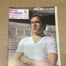 Coleccionismo deportivo: REVISTA OFICIAL REAL MADRID 280 SEPTIEMBRE 1973 RUBIÑAN BORUSSIA MÖNCHENGLADBACH BAYERN MUNICH RAPID. Lote 221874157