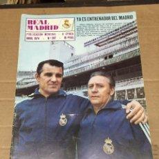 Coleccionismo deportivo: REVISTA OFICIAL REAL MADRID # 287 ABRIL 1974 MILJAN MILJANIC LIGA EN ACCION RAFAEL LESMES. Lote 221876225