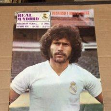 Coleccionismo deportivo: REVISTA OFICIAL REAL MADRID 293 OCTUBRE 1974 BREITNER FRAM REYKJAVIK ROBERTO MARTINEZ HOMENAJE ZOCO. Lote 221876555