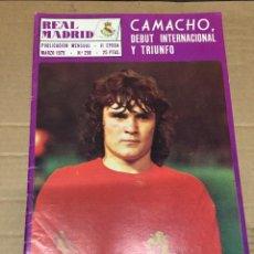 Coleccionismo deportivo: REVISTA OFICIAL REAL MADRID 298 MARZO 1975 CAMACHO ESTRELLA ROJA RECOPA ROMAY BALONCESTO. Lote 221877436