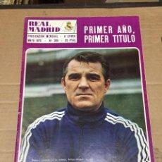 Coleccionismo deportivo: REVISTA OFICIAL REAL MADRID 300 MAYO 1975 MILJAN MILJANIC ESPAÑA RUMANIA WAYNE BRABENDER. Lote 221877537