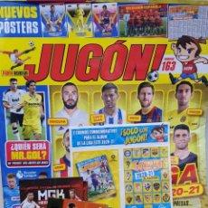 Coleccionismo deportivo: JUGON 163. Lote 221965517