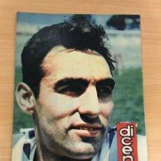 Coleccionismo deportivo: REVISTA DICEN AÑO VII Nº 364 - 21 NOVIEMBRE 1959 - ARGILÉS, DEFENSA DEL RCD ESPAÑOL. Lote 222087873