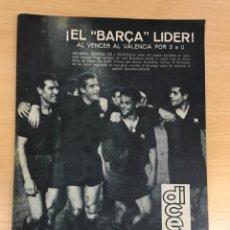 Coleccionismo deportivo: REVISTA DICEN AÑO XI Nº 563 - 15 NOVIEMBRE 1963 - EL BARÇA LÍDER - OLIVELLA, SEGARRA, PESUDO, REY.... Lote 222117617