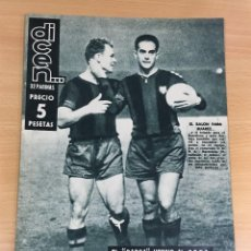 Coleccionismo deportivo: REVISTA DICEN AÑO VIII Nº 356 - 26 SEPTIEMBRE 1959 - SUÁREZ Y KUBALA VENCEN AL CDNA. Lote 222120312