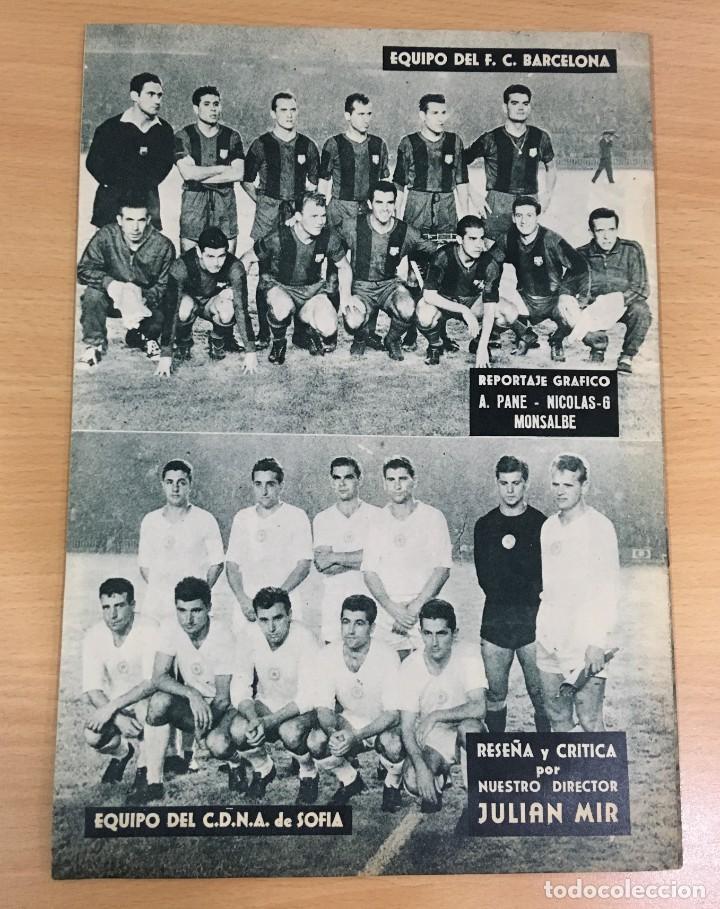 Coleccionismo deportivo: REVISTA DICEN AÑO VIII Nº 356 - 26 SEPTIEMBRE 1959 - SUÁREZ Y KUBALA VENCEN AL CDNA - Foto 3 - 222120312